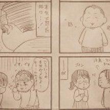 ダンナ4コマ6・怒る…