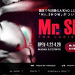 MR.SHOW