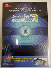 BoostSpeed 7
