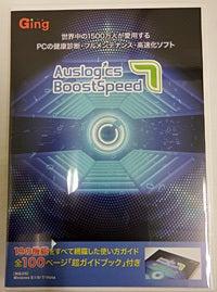 BoostSpeed 7