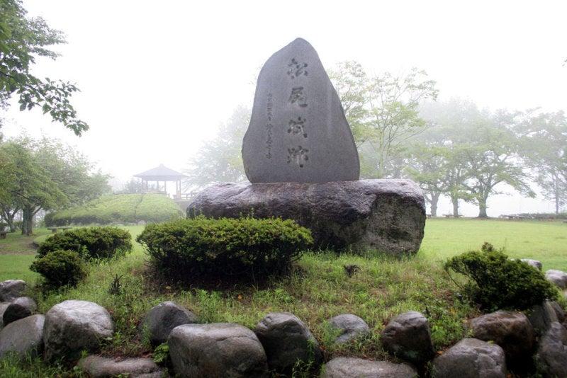 松尾城/⑤城址碑