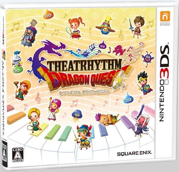 3DS シアトリズム ドラゴンクエスト