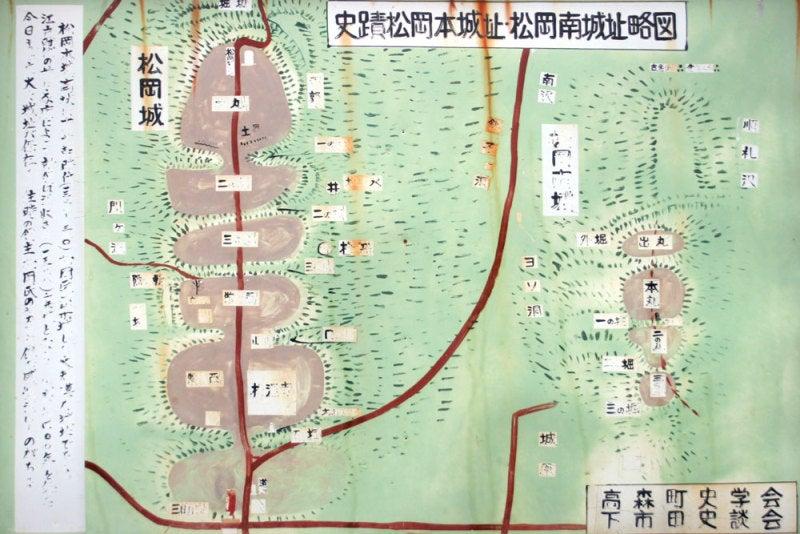 松岡城/②案内図