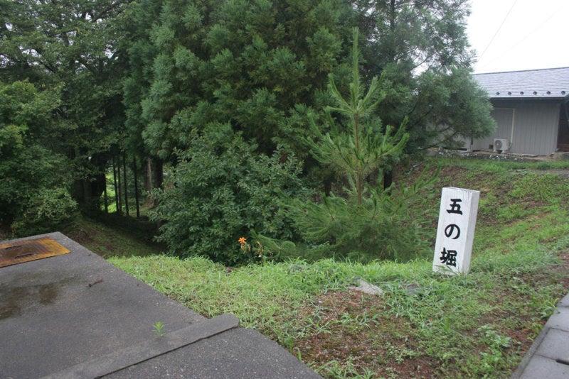 松岡城/③五の堀