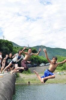 日本の笑顔写真(高知)