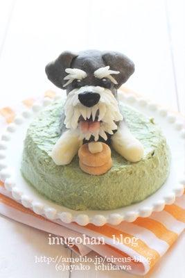犬 立体ケーキ 3D