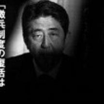 【憲法改正】首相、国…