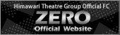 劇団ひまわりグループモバイルFC「ZERO」
