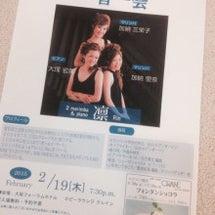 2/19大垣フォーラ…