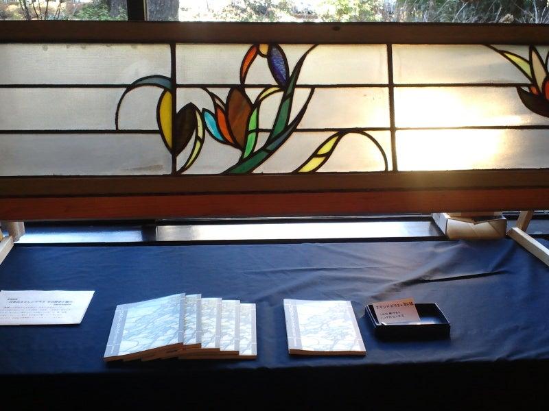 解体された昭和の家のステンドグラス