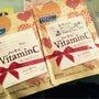 可愛い ビタミンCサ…
