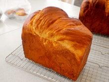 カマンベールデニッシュ食パン