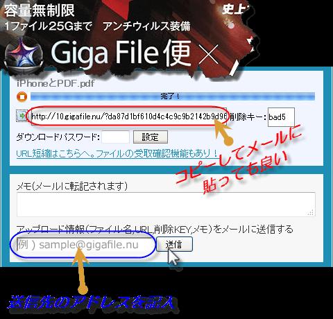クリスタ pdf 保存 大容量