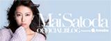 里田まいオフィシャルブログ