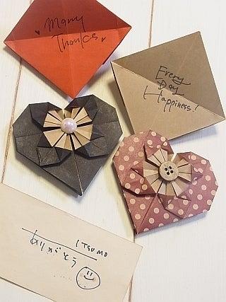 クリスマス 折り紙 折り紙ハートの作り方 : ameblo.jp