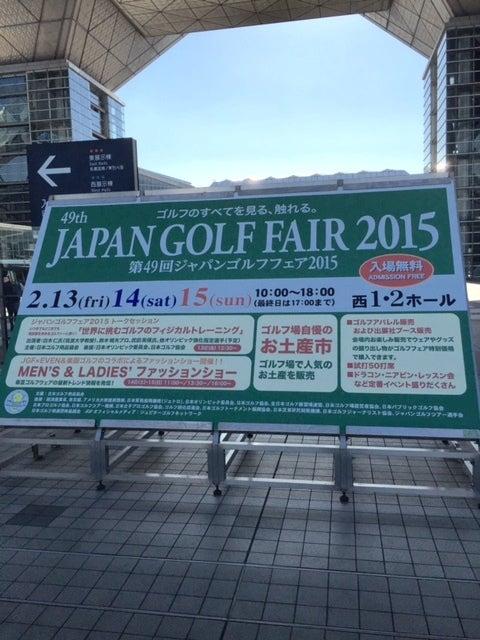 JAPAN GOLF FAIR 2015