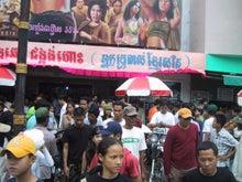 カンボジアの映画館
