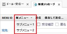 iNotes_Customize_18