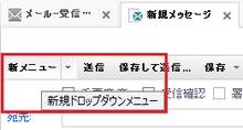 iNotes_Customize_20