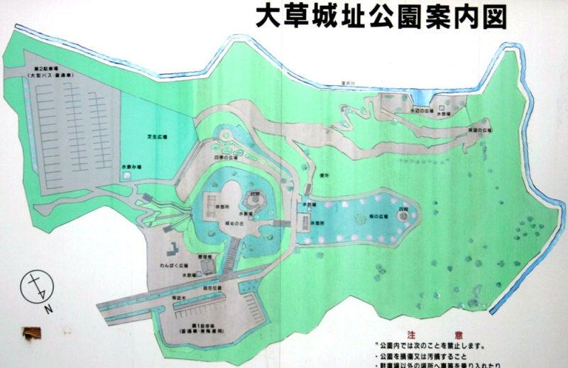 大草城/②案内図