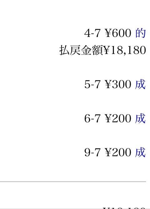{AF51F297-F20D-4E57-8CAC-A280C2A7A46C:01}