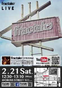fractal(e)