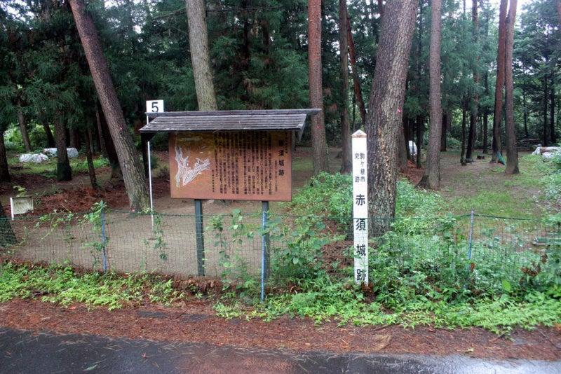 赤須城/②説明板は道端にあります