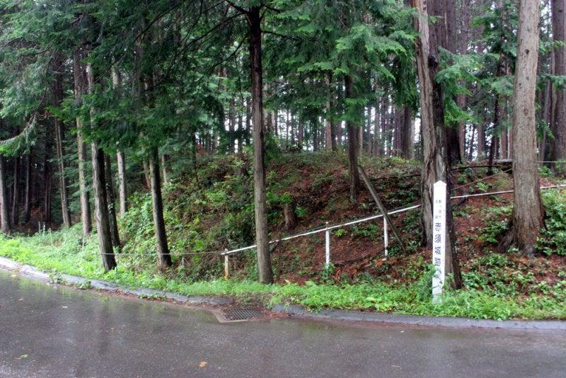赤須城/④カーブの所