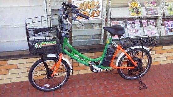 7-11 bike