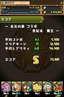 北斗72100