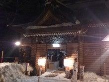 栃尾裸押し合い祭2015