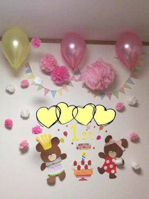 ハート 折り紙 折り紙誕生日ケーキ : ameblo.jp