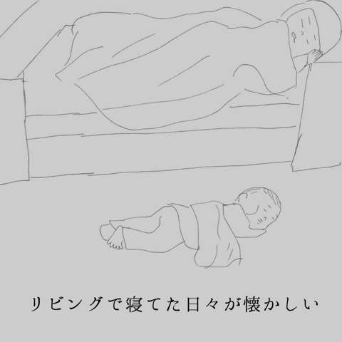 {F7FDC4F0-0777-4BF1-B797-B933DB2C151B:01}