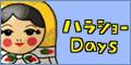 khoroshoDays_banner
