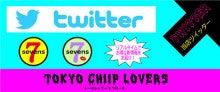 sevens原宿本店のブログ