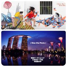 シンガポール写真撮影
