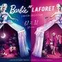 Barbie in …