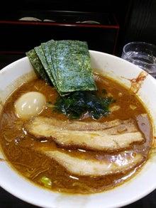 魚介味噌ラーメン900円