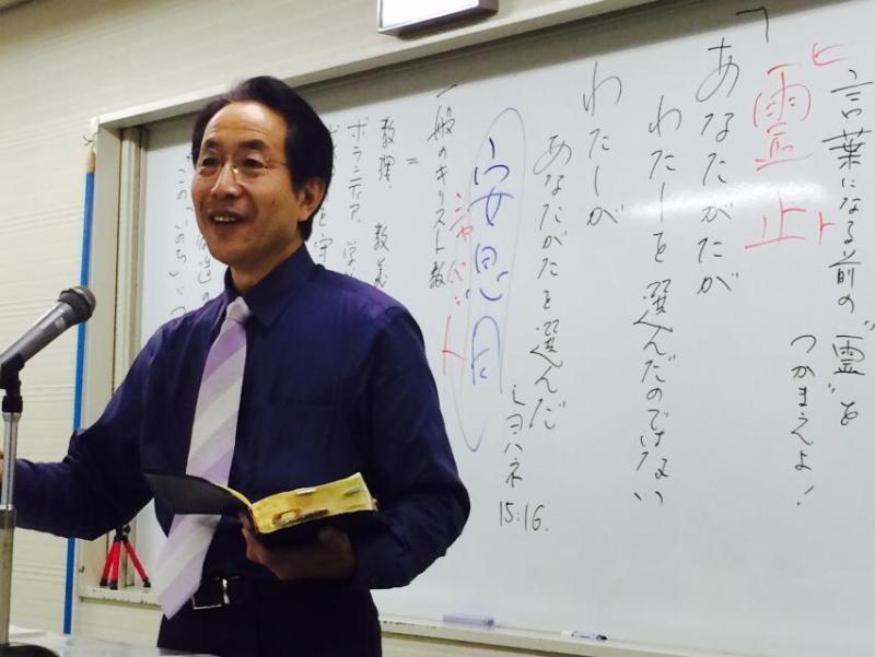 「赤塚高仁さん「聖なる約束」出版記念講演会」