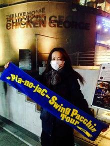 →Pia-no-jaC←神戸LIVE