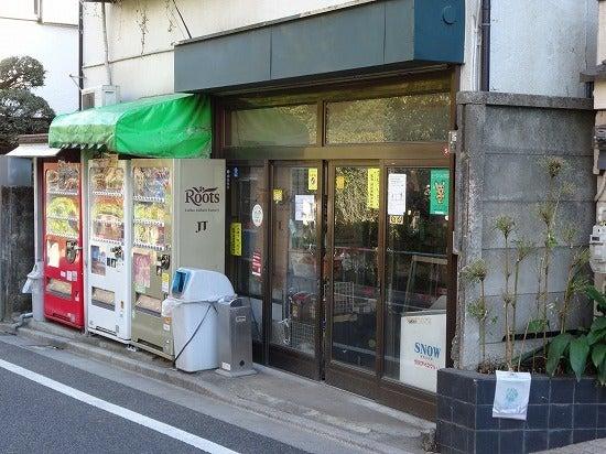 myoshouji15