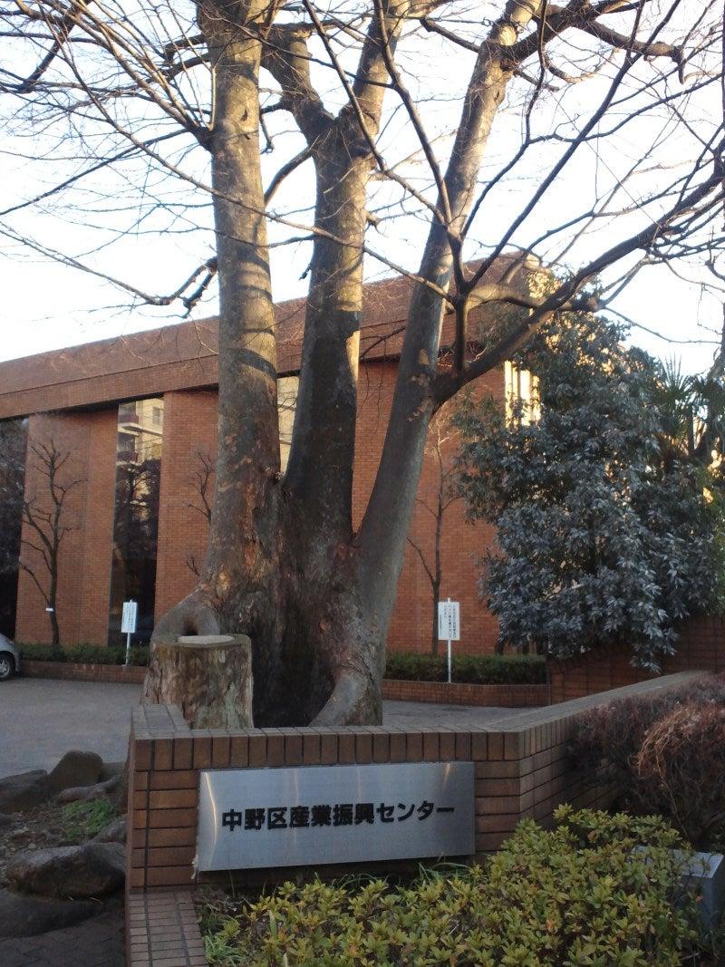 中野産業振興センター