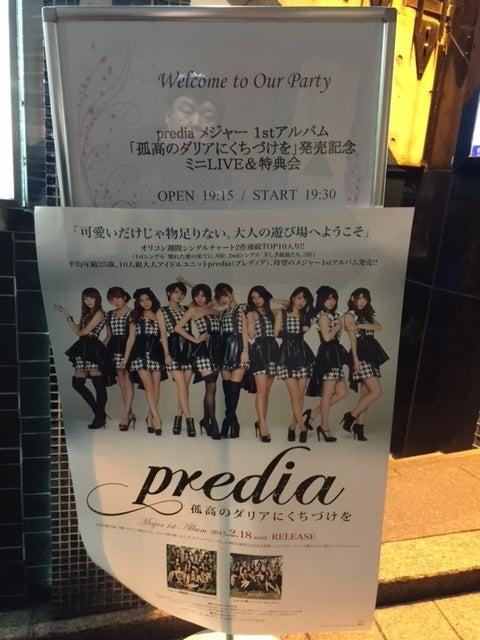 渋谷パセラリゾート