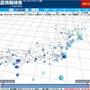 地震情報検索3Dリリ…