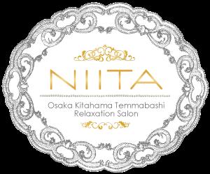 niita【大阪・北浜・天満橋】メンズエステ|リラクゼーション|オイルトリートメント|男性|完全個室