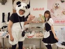 パンダとメイド1