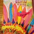 櫻gardenへよう…