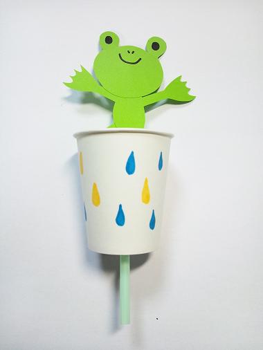 紙コップおもちゃ作り方」の ... : 工作 幼児 簡単 : 幼児