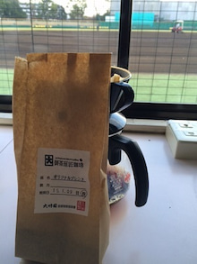 岡島選手おすすめのコーヒー豆
