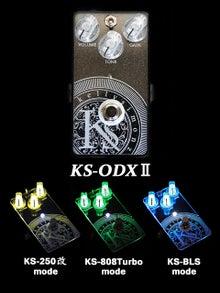 KS-ODXⅡ